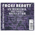 Faces Beauty Acne Treatment Mask植物消炎去印面膜