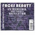Faces Beauty Acne Treatment Mask植物消炎去印面膜