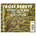 Faces Beauty Vitamin c facial Mask 維C漂白去斑面膜