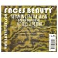 Faces Beauty Vitamin c facial Mask 維C漂白去斑面膜