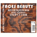 Faces Beauty Moisturizing relive Mask 回復彈性水份面膜