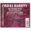 Faces BeautyWatermelon oil Control Mask 西瓜控油收毛孔面膜