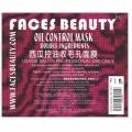 Faces BeautyWatermelon oil Control Mask 西瓜控油收毛孔面膜