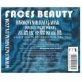 Faces Beauty Collagen Facial Mask(High concentrate高濃度骨膠原面膜