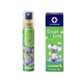 Mediactive® 20+ Honey Cough & Lung  Fresher Spray 澳洲蜂蜜舒緩咳嗽及健康肺部口腔噴霧 25ml (Flavors Lemon) MD006b