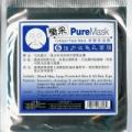 Collagen Paper Mask 強力收毛孔面膜