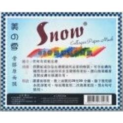 美之雪S2骨膠原水份保濕面膜