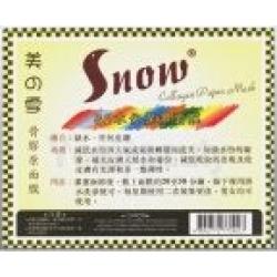 美之雪 S6收毛孔油控面膜