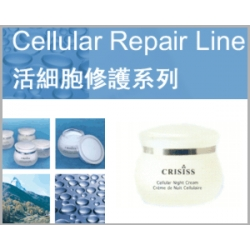 CRISISS活細胞修護晚霜