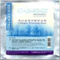 Collagen Whitening Mask 雪肌美療 雪白晶瑩骨膠原面膜