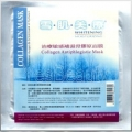 Collagen Antiphlogistic Mask 雪肌美療 治療敏感補濕骨膠原面膜