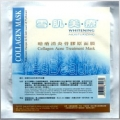 Collagen Acen Treatment Mask雪肌美療 暗瘡消炎骨膠原面膜