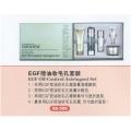NATASHA EGF Oil-Control Astringent Set控油收毛孔套裝