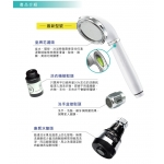韓國阿里郎Arirang ion 韓國阿里郎-負離子水高壓花灑 Multi-Ionizer Shower Head