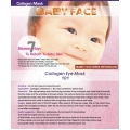 BABY FACE Collagen Eye Mask 骨膠原水晶煥彩修護眼膜
