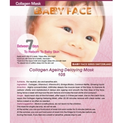 BABY FACE Collagen Ageing Delaying Mask 抗皺去皺紋骨膠原面膜