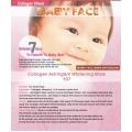 BABY FACE Collagen Astringent Whitening Mask 瘦面緊膚美白骨膠原面膜