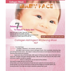 BABY FACE Collagen Astringent Whitening Mask 瘦面緊膚美白骨膠原面膜