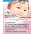 BABY FACE Cold Relive Whitening Collagen Mask 冰涼活泉水收毛孔美白補濕面膜