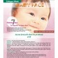 BABY FACE Acne Smooth Kiwi Fruit Mask 奇異果平滑去暗瘡面膜