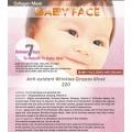 BABY FACE Anti-oxidant wrinkles Grapes Mask 葡萄抗氧化去皺面膜