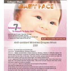 BABY FACE Anti-oxidant wrinkles Grapes Mask 葡萄抗氧化去皺面膜