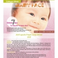 BABY FACE Anti-spots Fresh Lime Mask 青檸醒神去斑面膜