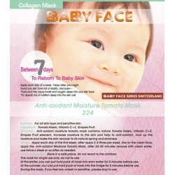 BABY FACE Anti-oxidant Moisture Tomato Mask 蕃茄補濕抗氧化面膜